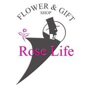 Розы поштучно с доставкой киев недорого.